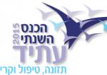 לוגו כנס עמותת עתיד