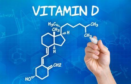 חדשות בריאות: כל הסודות על ויטמין D