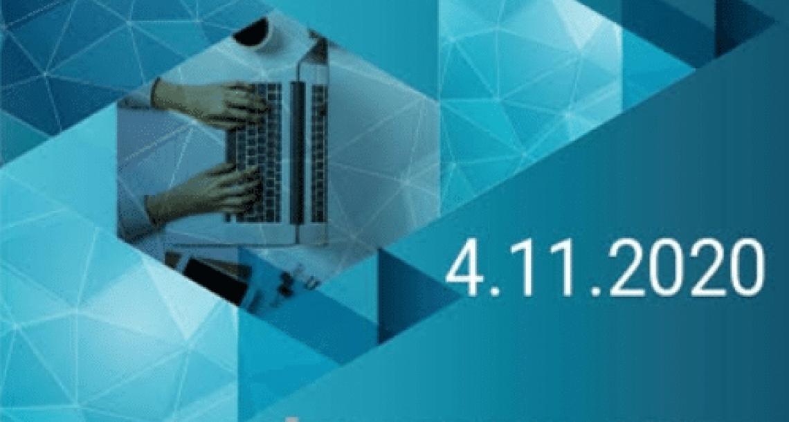 הכנס השנתי של עמותת עתיד – 4.11.2020 במתכונת דיגיטל