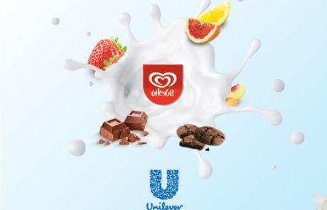 קיץ חם עם גלידות לייט