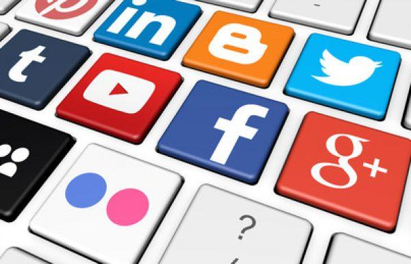 שיווק דיגיטלי במדיה החברתית
