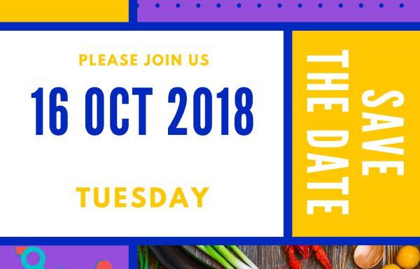 יום המזון הבינלאומי, בטכניון | אוקטובר 2018 – שמרו את התאריך