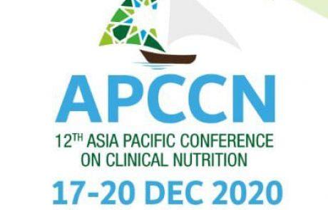 APCCN – כנס אסיה פסיפיק