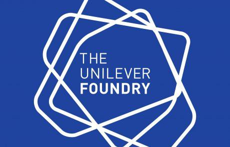 חדשנות ופעילות ברת קיימא עם יוניליוור  – קריאה ליזמים