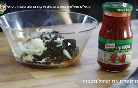 פלפלים ממולאים באורז, עדשים וירקות ברוטב עגבניות ופלפלים – מתכון וסרטון טייסטי